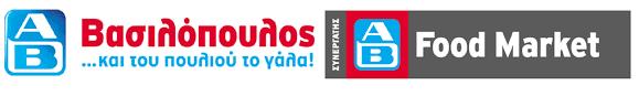 ΑΒ ΒΑΣΙΛΟΠΟΥΛΟΣ FOOD MARKET franchise