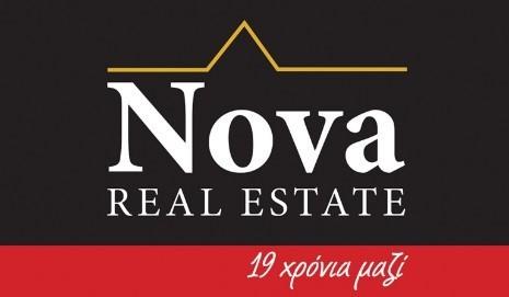 63e08b2335 Η Nova Real Estate πρωτοπόρος στον τομέα της αγοράς ακινήτων παρέχει  εξειδικευμένες κτηματομεσιτικές υπηρεσίες για κατοικίες